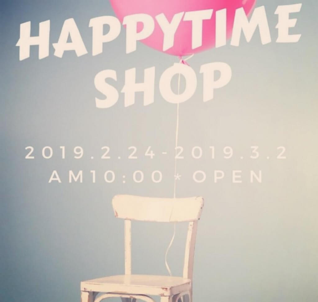 Happy Time shop